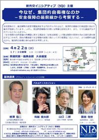 event_20140422_advertisement