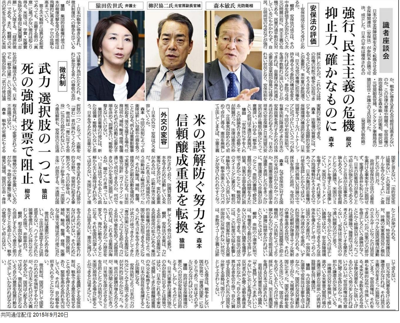 【Kyodo News】